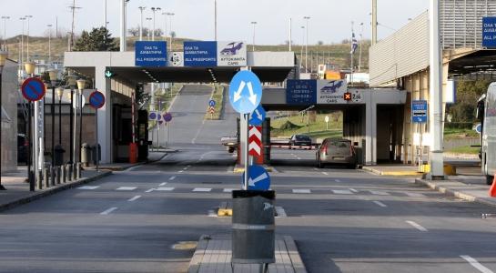 Referendum: Merkel wirbt in Mazedonien für Beilegung des Namensstreits mit Griechenland