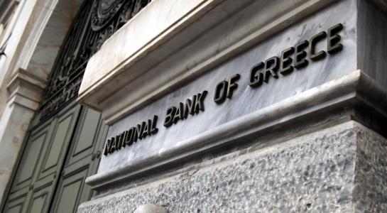 Griechische Nationalbank Aktie