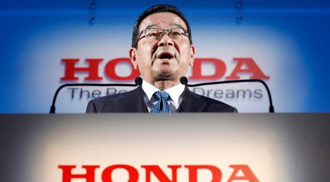 Großbritannien - Honda schließt Werk in Großbritannien